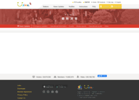 chcg.youbike.com.tw