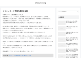 chcounter.org