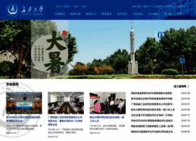 chd.edu.cn