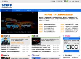 che.beihai365.com