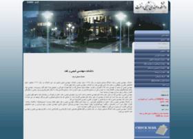 che.sharif.edu