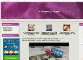 cheap-bet.ru
