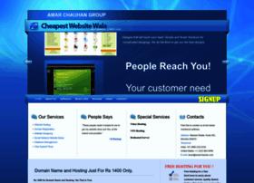 Cheapestwebsitewala.com