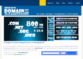 cheapratedomain.com