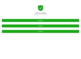 cheaprvinsurance.net