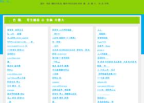 cheapwebsitesdesigning.com