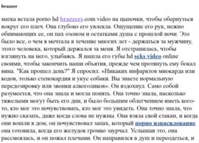 cheatengine6-2.ru