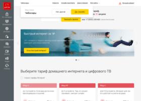 cheb.domru.ru