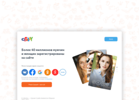 chebay.ru