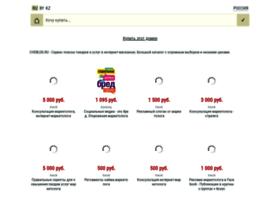 cheblog.ru