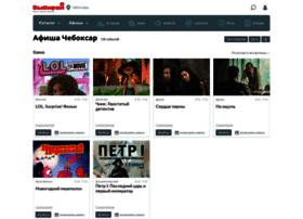 cheboksary.vibirai.ru