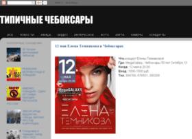 chebrock.ru