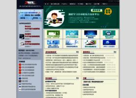 check.cnki.net