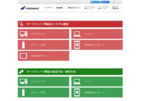 check.dospara.co.jp