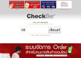 checkber.com