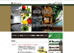 checkin.co.jp