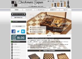 checkmate-japan.com