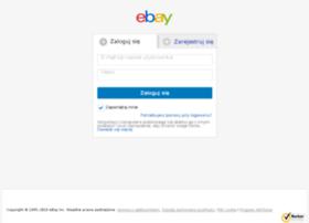 checkout.ebay.pl