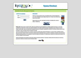 checkout.kyozou.com