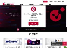 checkpoint.com.cn