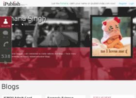 checkresultsonline.india.com