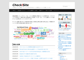 checksite.jp
