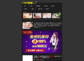 cheeee.com