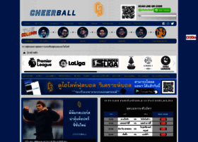 cheerball.com