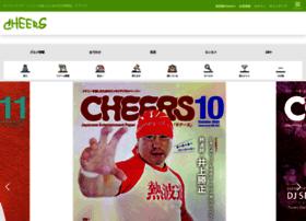 cheers.com.au