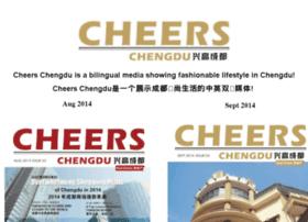 cheerschengdu.com