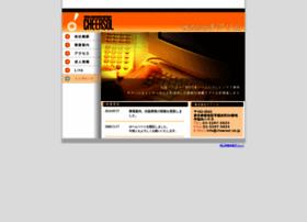 cheersol.co.jp