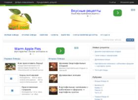 chef-cook.com