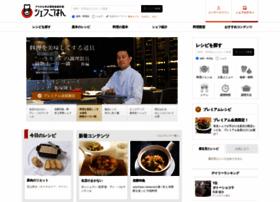 chefgohan.gnavi.co.jp