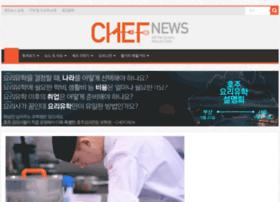 chefnews.kr