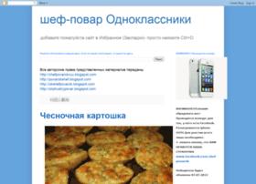 chefpovarok.blogspot.ru
