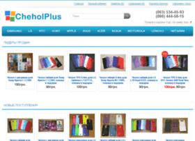 cheholplus.com.ua
