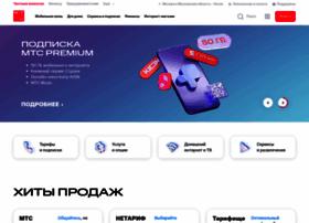 chehov.mts.ru