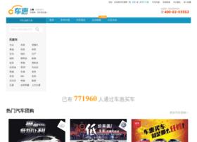 chehui.com