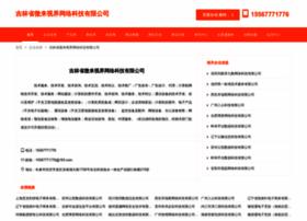chehuo.cn