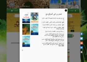 cheikh-badaoui.org