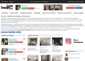 chel.luxe-design.ru