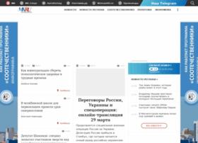 chel.mk.ru