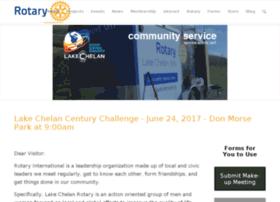 chelanrotary.org