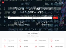 cheliabinsk.yell.ru