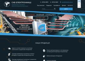 chelmash.com.ua