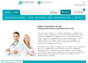 chelny.003ms.ru