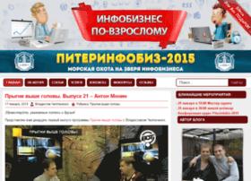 chelpachenko.e-autopay.com