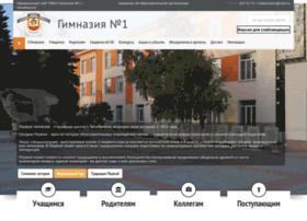 chelschool1.ru