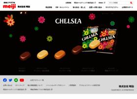 chelsea-agetai.jp