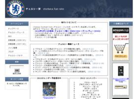 chelsea-fanweb.com